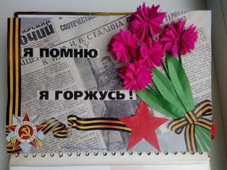 IMG_20200506_143950.jpg