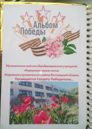 IMG_20200506_143827.jpg